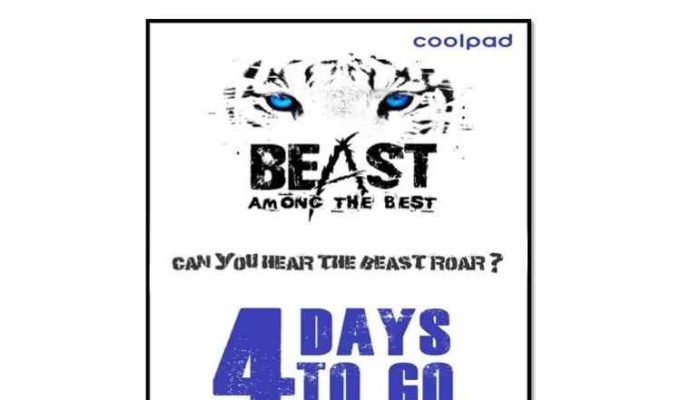 coolpad-launch-teaser